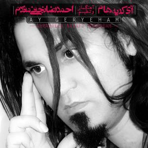 Ahmadreza Najafi Moghadam – Ay Geryeham