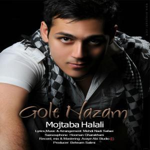 Mojtaba Halali – Gole Nazam