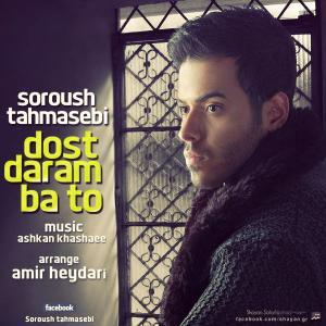 Soroush Tahmasebi – Dost Daram Ba Too