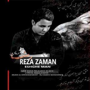 Reza Zaman – Eshgh Man