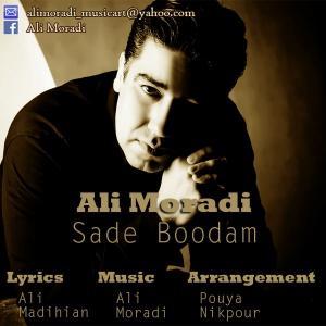 Ali Moradi – Sade Boodam