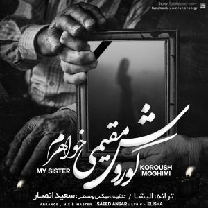 Kourosh Moghimi – Khaharam