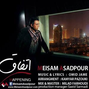 Meisam Asadpour – Ettefagh