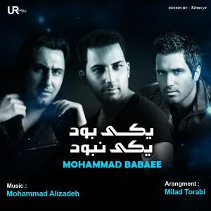 Mohammad Babaee – Yeki Bod Yeki Nabod