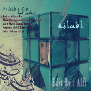 Ardeshir Kia – Afsane