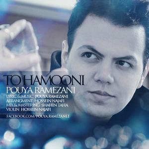 Pouya Ramezani – To Hamooni