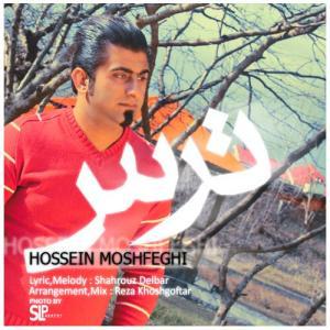 Hosein Moshveghi – Tars