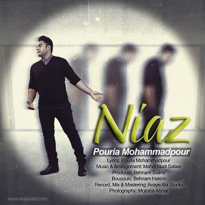 Pouria Mohammadpour – Niaz