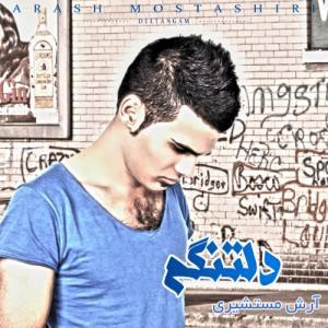 Arash Mostashiri – Deltangi