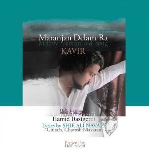 Kavir – Maranjan Delam Ra