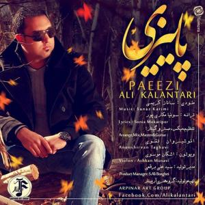 Ali Kalantari – Paeezi