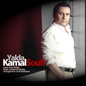 Kamal Soufi – Yalda