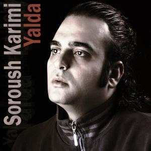 Soroush Karimi – Yalda