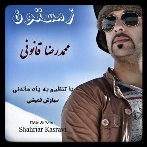 Mohammadreza Ghanooni – Zemestoon