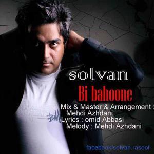 Solvan – Bi Bahoone