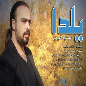 Masoud Karimi – Yalda