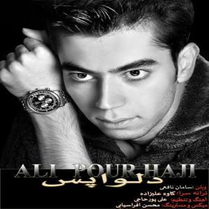 Ali Pourhaji – Delvapas