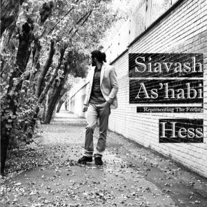 Siavash As'habi – Hess