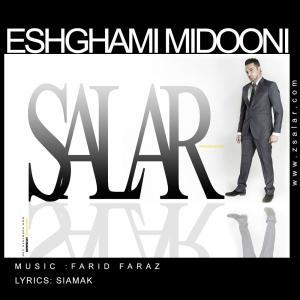 Salar – Eshghami Midooni