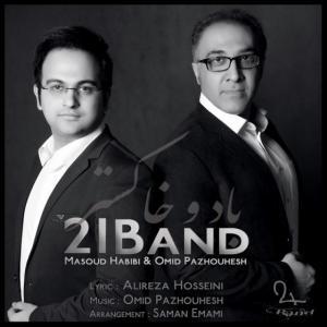 21 Band – Bad O Khakestar