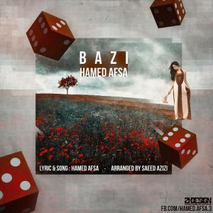 Hamed Afsa – Bazi