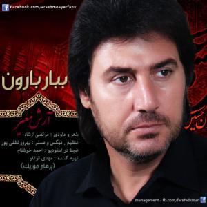 Arash Moayer – Bebar Baroon