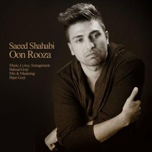 Saeed Shahabi – Oon Rooza
