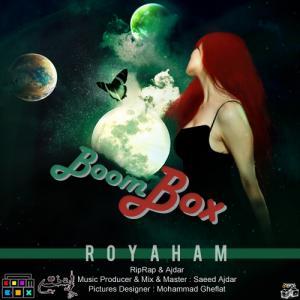 BoomBox – Royaham