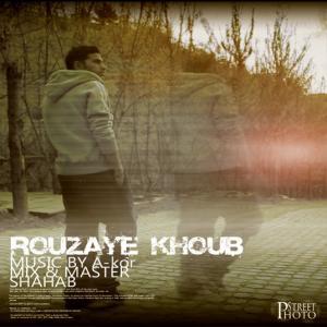Mohammad Akor – Roozaye Khoob