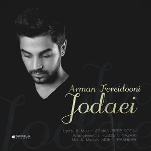 Arman Fereidooni – Jodaei