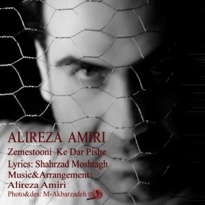 Alireza Amiri – Zemestooni Ke Dar Pishe