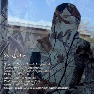 Arash Ardforoushan – To In Sarma