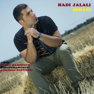Hadi Jalali – Jodaei