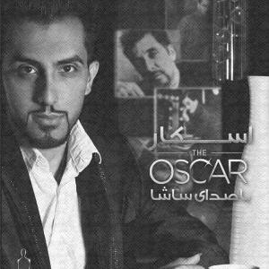 Sasha – Oscar (Demo Album)