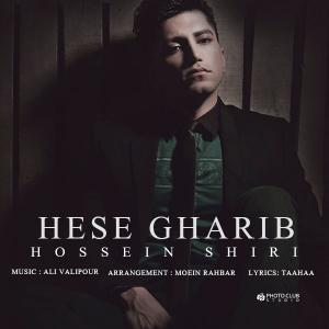 Hossein Shiri – Hese Gharib