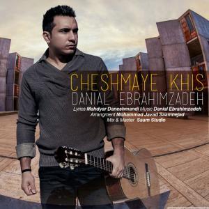 Danial Ebrahimzadeh – Cheshmaye Khis