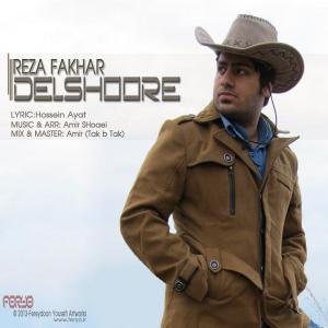 Reza Fakhar – Delshoore