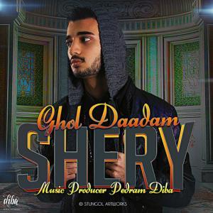 Shery – Ghol Dadam