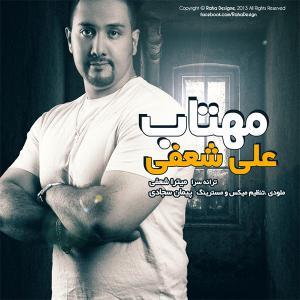 Ali Shaafi – Mahtab