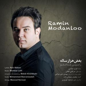 Ramin Modanloo – Boghze Hezar Saleh