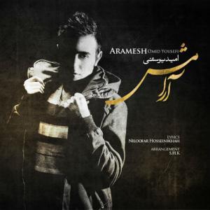 Omid Yousefi – Aramesh