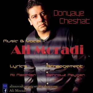Ali Moradi – Donyaye Cheshat