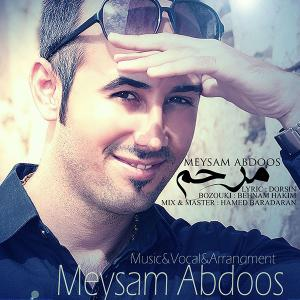 Meysam Abdoos – Marham