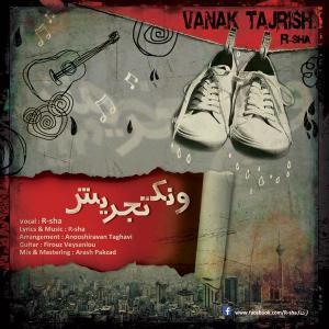 R-Sha – Vanak Tajrish
