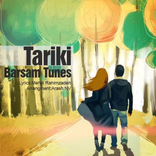دانلود آهنگ  برسام تونس تاریکی
