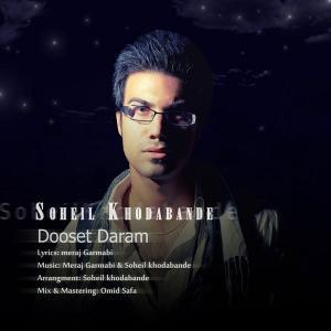 Soheil khodabande – Dooset Daram