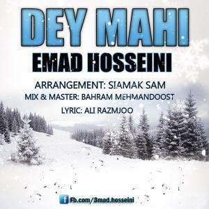 Emad Hosseini – Dey Mahi