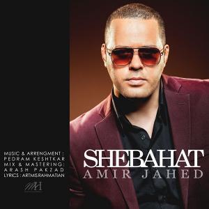 Amir Jahed – Shebahat