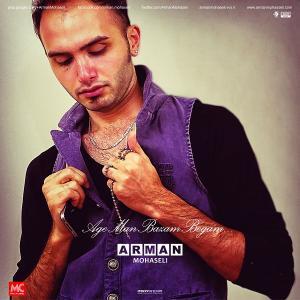 Arman Mohaseli – Age Man Bazam begam