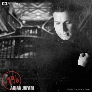 Arian Jafari – Zir -1